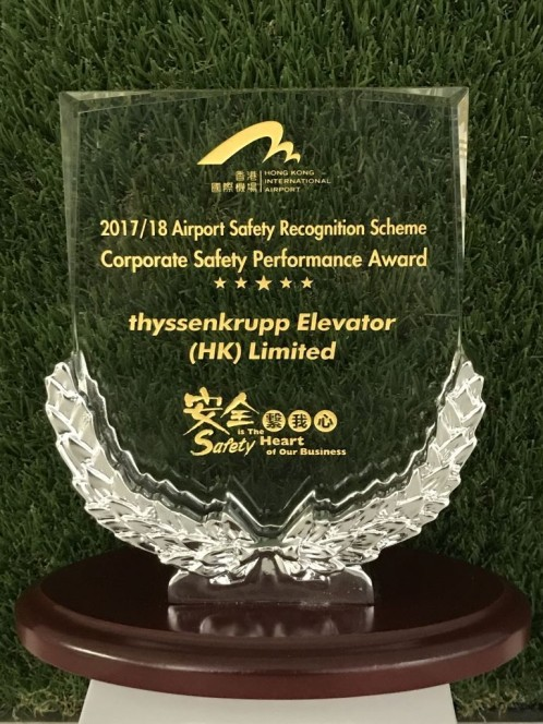 Hong Kong airport safety award