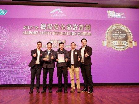 獲頒「機場安全嘉許計劃」獎項