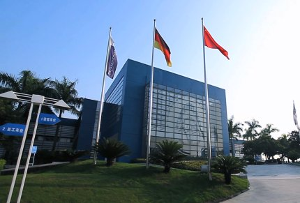 Most modern production site in China