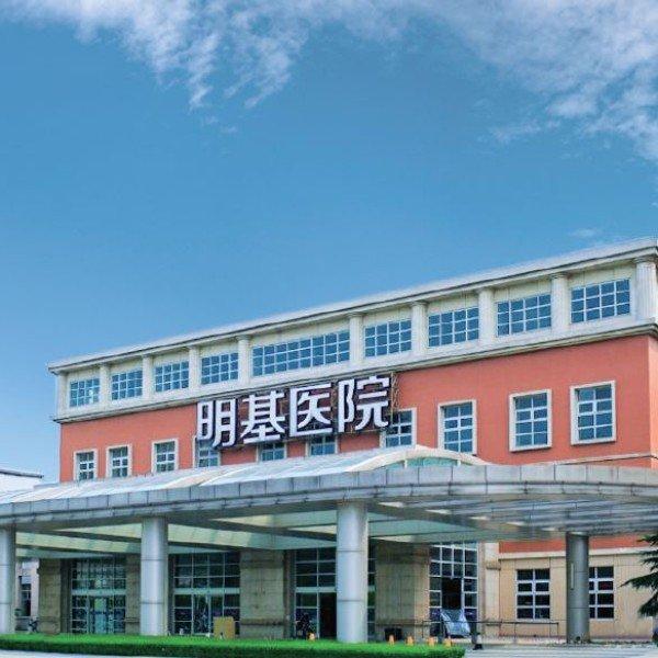 Benq Medical Center