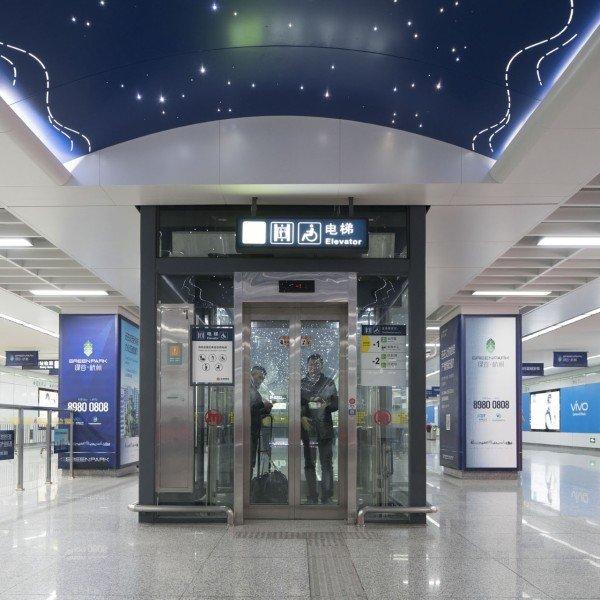 Hangzhou Metro Line 4